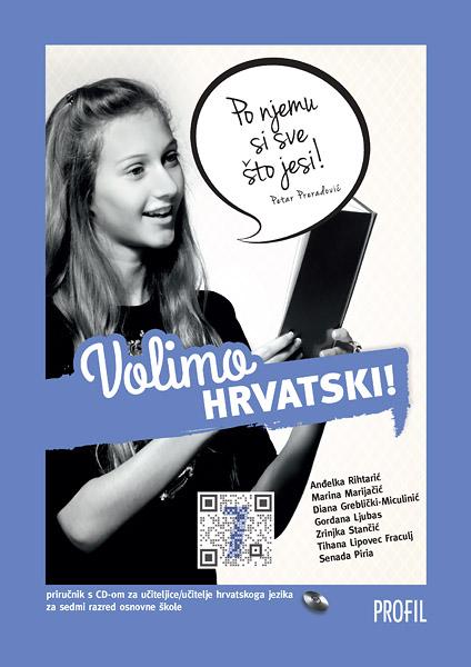 Torokrák hpv-vel, Humán papillomavírus – Wikipédia