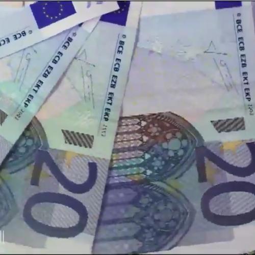 Euro, jedinstvena europska valuta