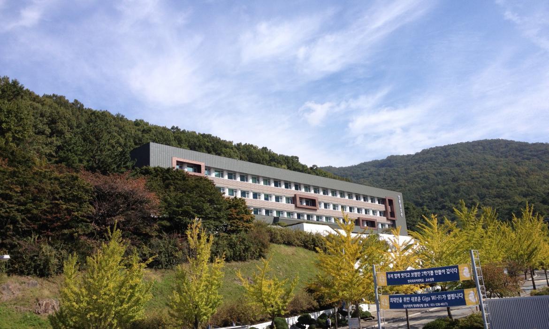 Kampus Sveučilišta Hankuk, Yong-in, Južna Koreja