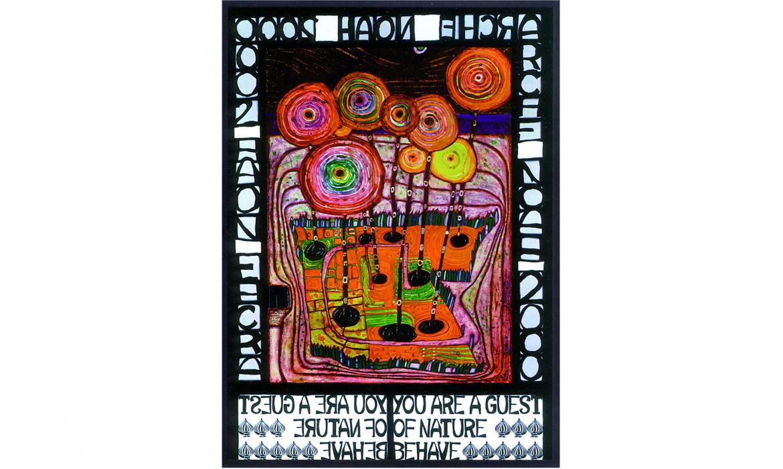 Hundertwasser, Noina arka, 2000. - Ti si gost prirode, ponašaj se tako, 1980. (str. 35, udžbenik za 7. r. OŠ Pogled, potez 7, skupina autora, Profil Klett, 2017.)