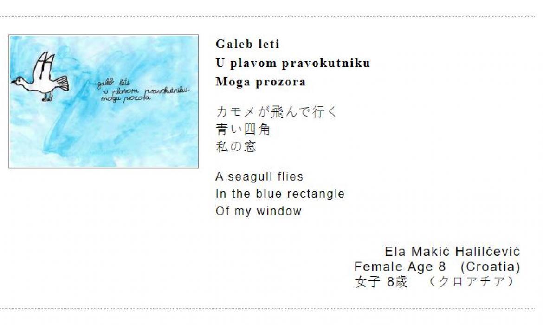 Haiga nagrađena na The 15th World Children's Haiku Contest, Japan