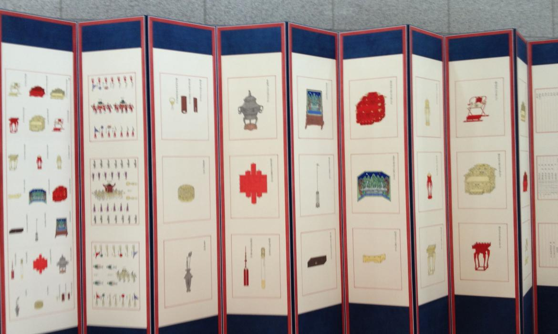 Izložba u holu Akademije korejskih studija, Južna Koreja
