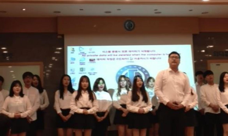 Korejski studenti pjevaju dalmatinske pjesme