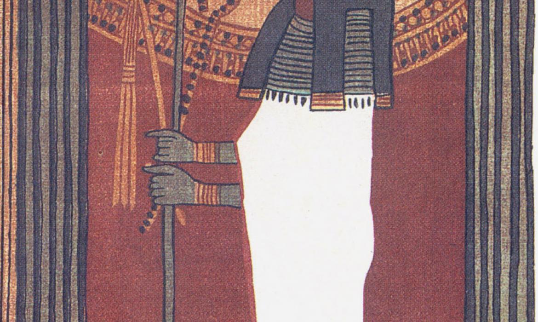 Prikaz Ozirisa s glavom sokola